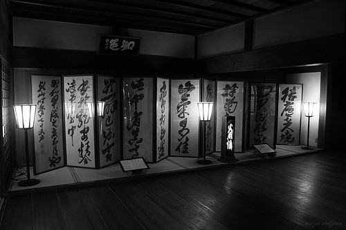 Calligraphy inside Kuri, the main building, of the Ryoanji Temple (龍安寺 or 竜安寺, Ryōanji), Kyoto, Japan