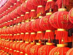 Lanterns, Paya Lebar, Singapore