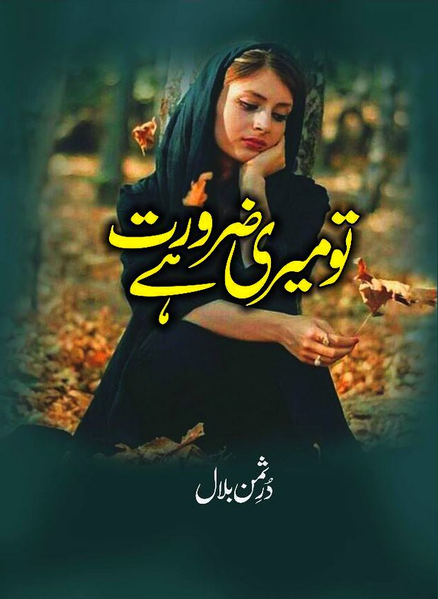 Tu Meri Zaroorat Hai Novel By Durre Saman Bilal,Tu Meri Zaroorat Hai is a love story of Kumail Afridi & Zonash Kamal and Abrish & Mursal. Writer Explained the necessities of the relationship for happy life. The Story also shows positive and negative emotions like jealousy, revenge, greed, leg pulling, caring about closed ones, guidance to walk on straight path etc