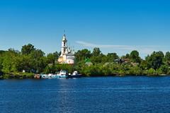 Volga River 229