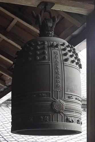 Temple Bell at the Ryoanji Temple (龍安寺 or 竜安寺, Ryōanji), Kyoto, Japan