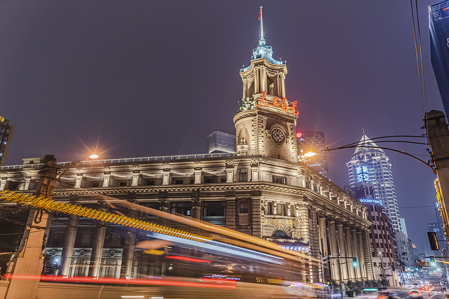 The Old Post Office. Shanghai