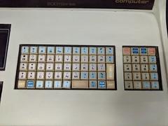Prototype PET keyboard, secret hardware archive, Computer History Museum, Mountain View, California, USA