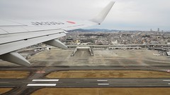 """ITAMI"" The Osaka International Airport."