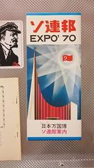 Expo'70.