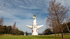 The TOWER OF THE SUN.