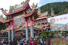 Caoling Qingyun Temple