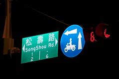 Specjalne znaki informują o konieczności skrętu w lewo na dwa razy!