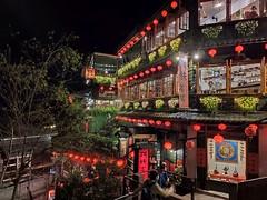Jiufen, A-Mei Tea House