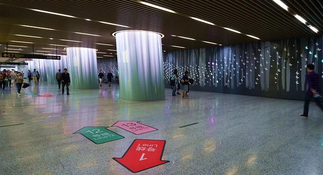 Shanghai - Hanzhong Road Metro Station