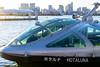 Photo:2020-02-09,水上バス「ホタルナ」,お台場海浜公園 By rapidliner