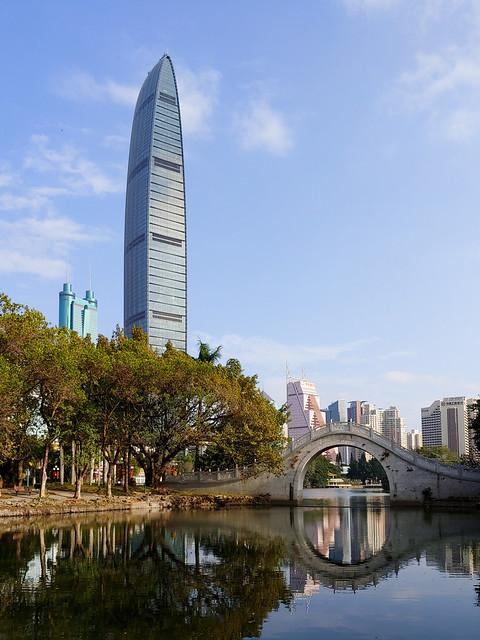Shenzhen | Lizhi Park