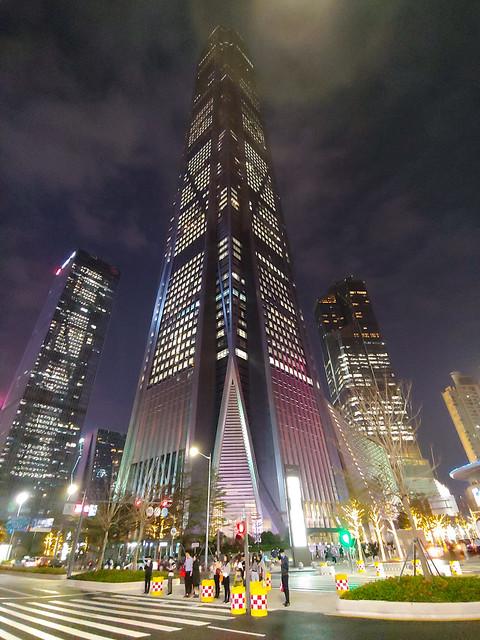 Shenzhen | Ping An Finance Centre