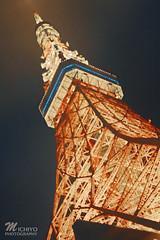 東京タワー/TokyoTower