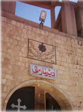 دير مار متي -  صور لمدينة نينوى بالعراق