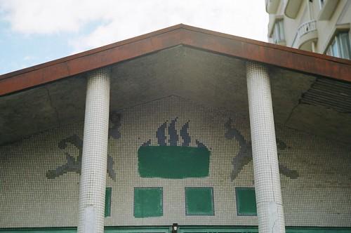 Kariya Public Bath (1923-2011)