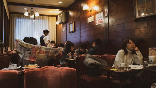 Snaps in Osu, Nagoya
