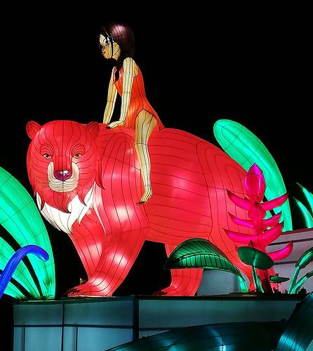 China Light Jungle Book