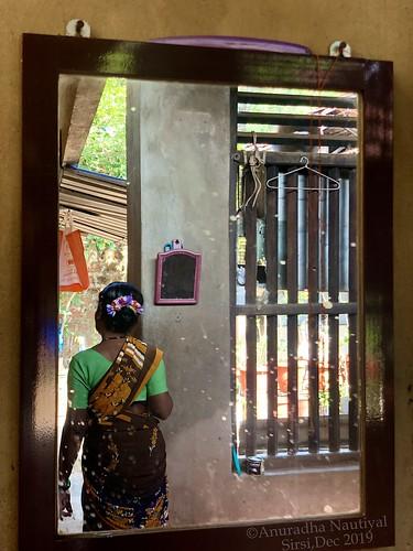Dusty Mirror..