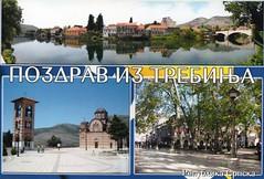 Bosnia & Herzegovina - Republika Srpska