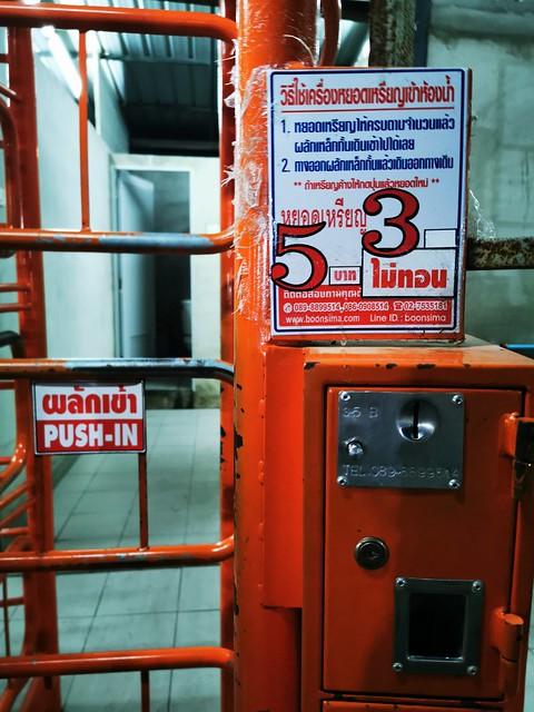 Nonthaburi  © Bangkok Thailand Southeast-Asia ©