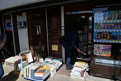 Walking back to Kansai Nara station I spotted this ancient shop selling groceries and old books