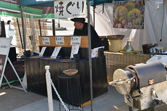 A kiosk selling roasted chestnuts outside Nara station