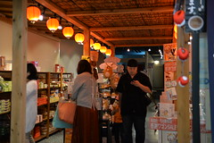 You can buy fresh Sake and other items at Harushika