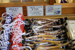 Good luck charms in the usual religous souvenir shop- this one is in Todai-ji