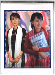 The front cover of my 2013 Aung San Suu Kyi calendar