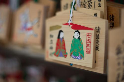 20200125 Chiryu shrine 1