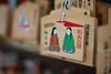 Photo:20200125 Chiryu shrine 1 By BONGURI