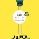 ที่วัดความชื้น กรดด่างดินและแสง3in1 แบเข็มใช้งานง่าย