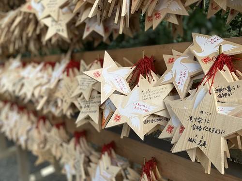 名古屋 熱田神宮