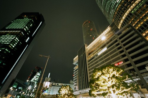 Downtown Nagoya