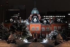 Hokkaido Government