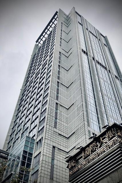 統一國際大樓