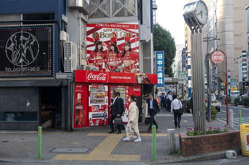 Streets of Nagoya, Japan