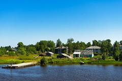 White Sea–Baltic Canal 41