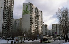 Moscow Saburovo district