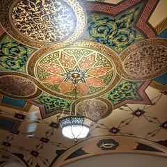 City Center Ceiling