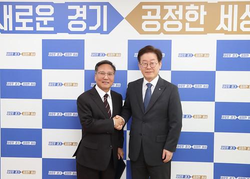 경기수원월드컵관리재단 상임이사(사무총장) 임명장 수여