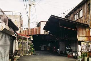 Wakayama garage city!
