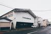 Photo:IMG_0688-6 By zunsanzunsan