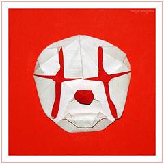 Origami - Hideo Komatsu