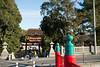 Photo:20200202 Iga Hachimangu shrine 1 By BONGURI