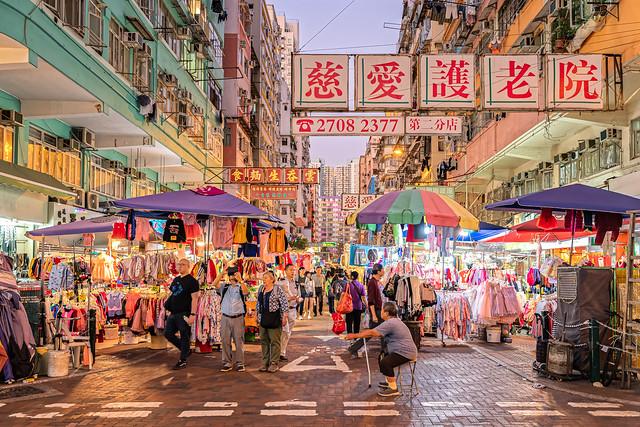 Sham Shui Po, Pei Ho Street, Hong Kong