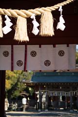 Photo:20200202 Iga Hachimangu shrine 2 By BONGURI