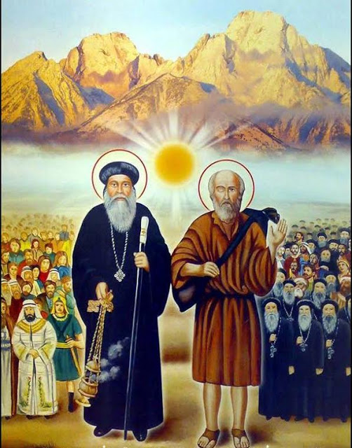 معجزة نقل جبل المقطم كما جاءت في التقليد الكنسي