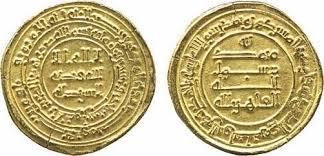 دينار ذهبي صدر في عهد الخليفة القاهر بالله